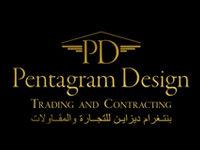 Pentagram Design Trading & Contracting