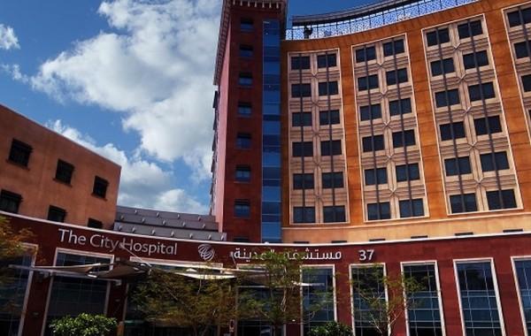 City Hospitals, Dubai Health Care City