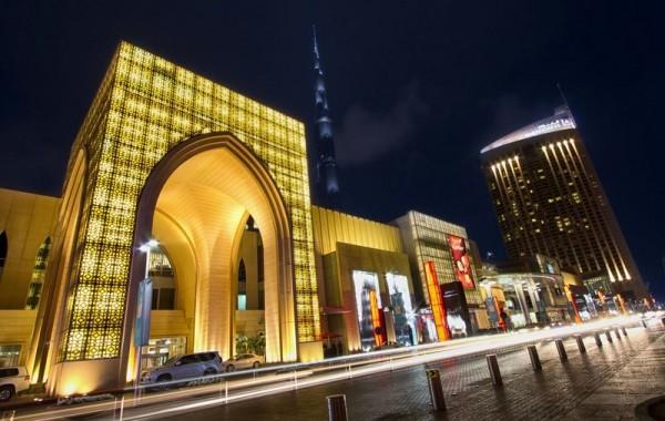 Gold Souk – Dubai Mall
