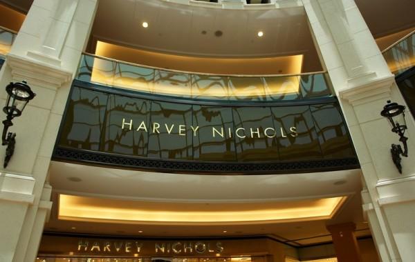 Harvey Nichols – Dubai Mall