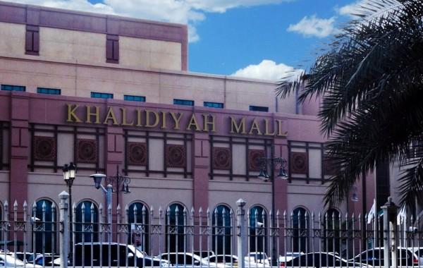 KhaLlidiyh Mall – Abu Dhabi