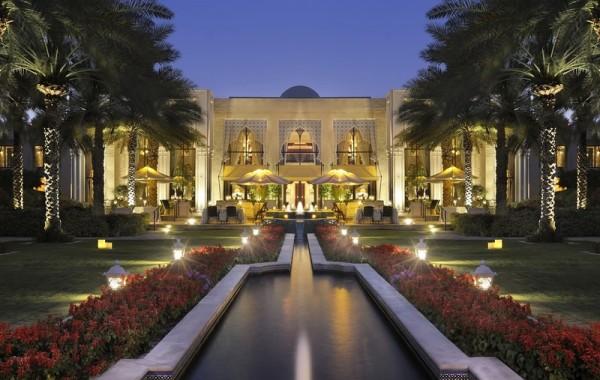 Royal Mirage Dubai