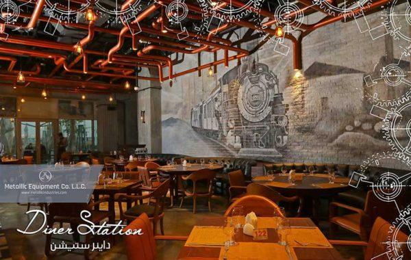 DinerStation – Mall of Qatar