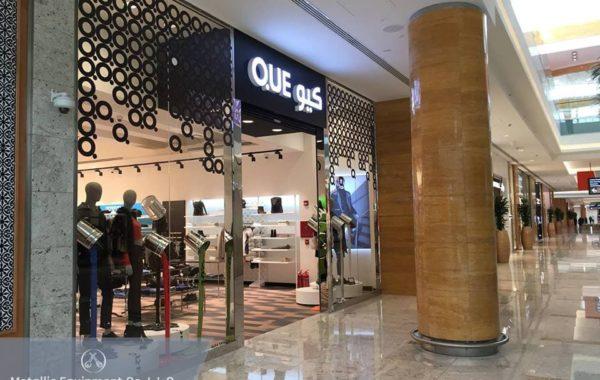 QUE – Mall of Qatar