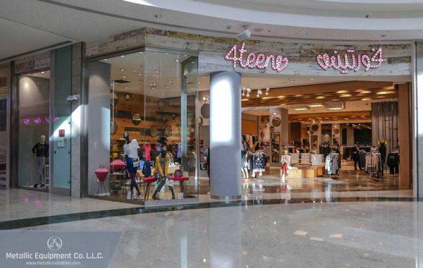 4teen-Mall of Qatar