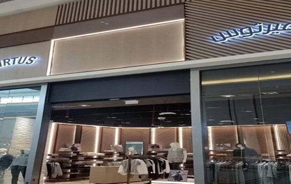Virtus Palestre – Mall of Qatar