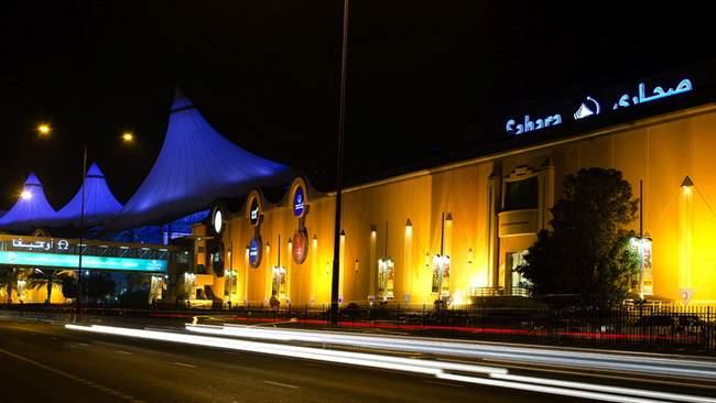 Sahara Center – Sharjah